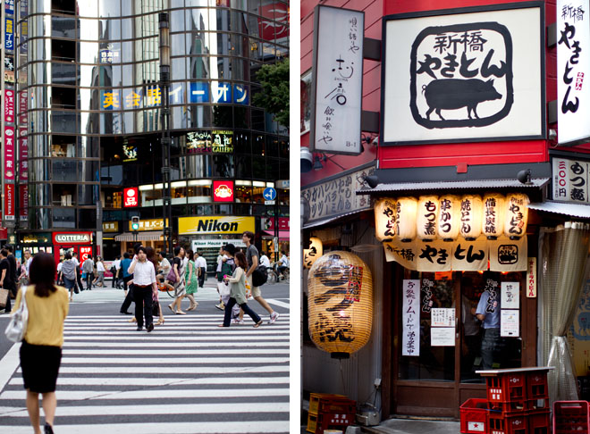 Tokyo-15