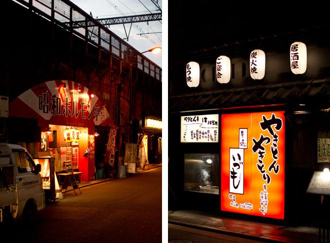 Tokyo-17